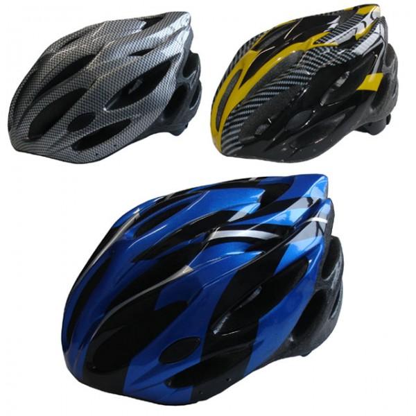ACRA CSH26M stříbrná/modrá/žlutá cyklistická helma velikost M(56-58cm) 2015